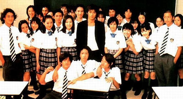 great teacher onizuka drama 1998