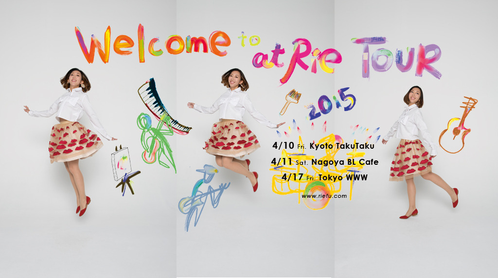 welcome at rie tour 2015