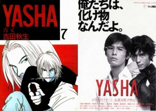 yasha adaptation drama