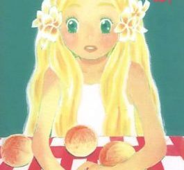 honey and clover manga