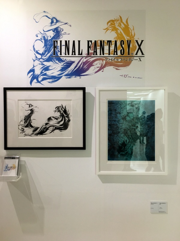 expo amano final fantasy