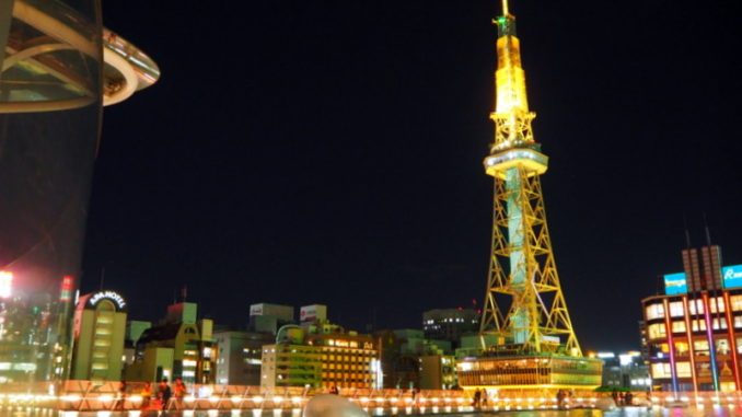 nagoya oasis 21 tv tower night