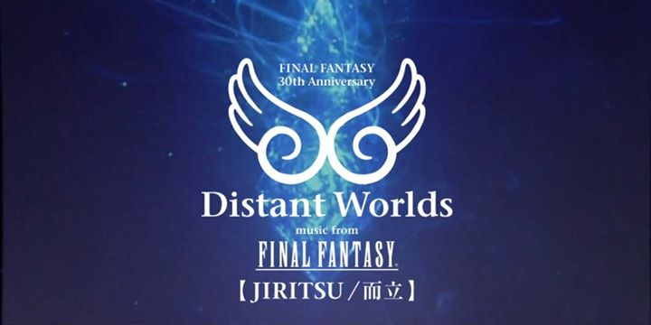 distantworlds30th
