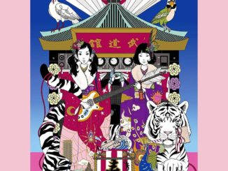 asian kung fu generation 20th anniversary live budokan