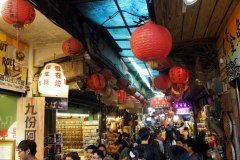 080-Jiufen, Taiwan