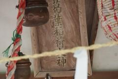 Chichibu