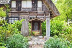 Shirakawa-go - Village musée