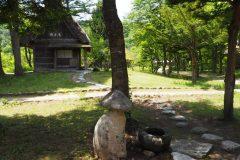 OShirakawa-go - Village musée