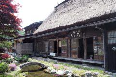 Shirakawa-go - Village