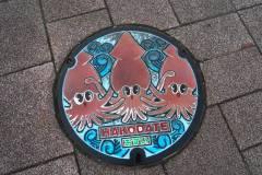 Hakodate - Plaque d'égoût
