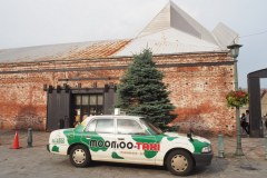 Hakodate - MooMoo Taxi