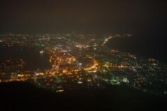 Hakodate - Vue depuis le mont