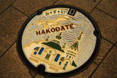 Hakodate - Plaque
