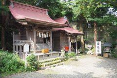 Hakodate - Sanctuaire