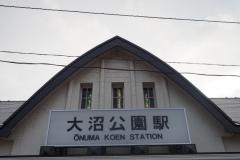 Hakodate - Gare d'Onuma