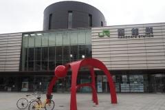 Hakodate - Gare