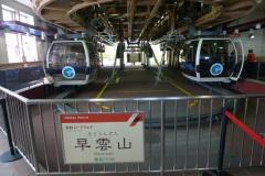 Hakone - Téléphérique