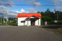 Biei - Gare