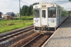 Biei - Ligne Furano