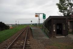 Furano - Gare