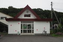 Asahikawa - Gare