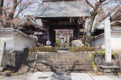 Temple KAwaguchiko