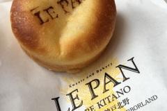Kobe - Boulangerie