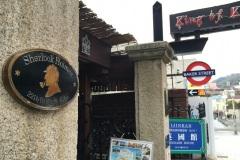 Kobe - Kitano