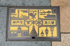 Kobe - Plaque bouche incendie