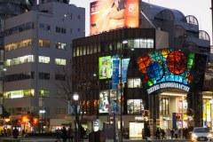 Kobe - Motomachi