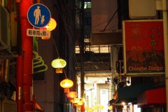 Kobe - Nankinmachi