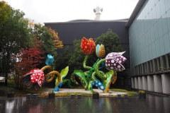 Matsumoto - Oeuvre de Kusama Yayoi
