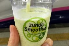 Sendai - Zunda smoothie