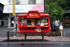 Matsushima - Food truck