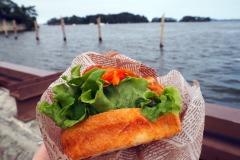 Matsushima - Burger