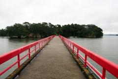 Matsushima - Pont