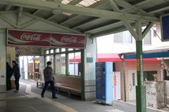 Gare Ohanabatake