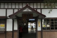 Gare de Nagatoro