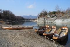 Nagatoro - Arakawa