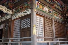 Sanctuaire Hodosan