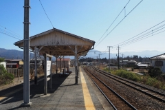 Gare Wado-Kuroya