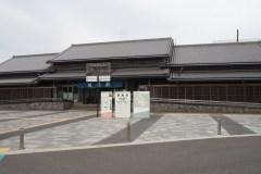 Sawara - Gare