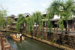 Sawara - Au bord du canal