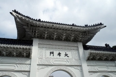 Taipei Chang Kai Chek Memorial