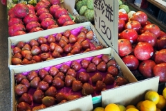 Taipei fruits