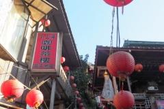 Jiufen - Rue marchande et lanternes