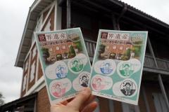Filature de Tomioka - Mission accomplie !