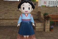 Tomioka - O-Tomi-chan