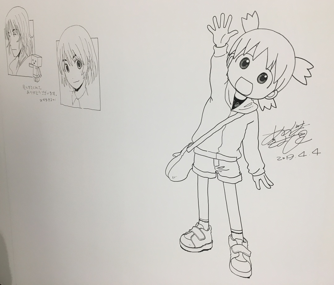 Expo Yutsuba&!