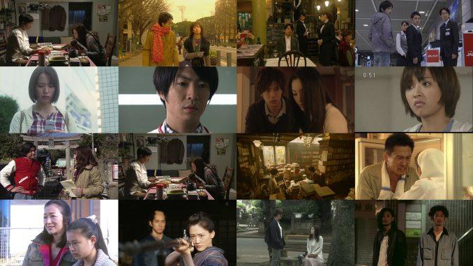 drama japonais hiver 2013